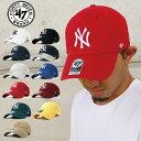 47BRAND キャップ ヤンキース ローキャップ メンズ レディース 野球帽 帽子