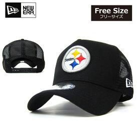ニューエラ メッシュキャップ ピッツバーグ スティーラース NEW ERA D-FRAME TRUCKER MESH CAP Pittsburgh Steelers ニューエラー ダンス 衣装 帽子