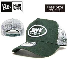 ニューエラ メッシュキャップ ニューヨーク ジェッツ NY NEW ERA D-FRAME TRUCKER MESH CAP NEW YORK JETS ニューエラー ダンス 衣装 帽子