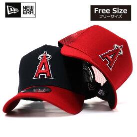 ニューエラ メッシュキャップ NEW ERA 9FORTY D-Frame Trucker エンゼルス 大谷翔平 野球 帽子 ニューエラー