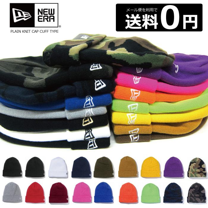 ニューエラ ニット帽 ニットキャップ ベーシック カフ NEW ERA BASIC CUFF KNIT NEWERA CAP ニューエラー 帽子 スノーボード スキー ダンス アウトドア