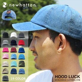 ニューハッタン キャップ ローキャップ ポロキャップ 6パネルキャップ コットンキャップ NEWHATTAN チノキャップ NEW HATTAN 迷彩 デニム メンズ レディース 帽子