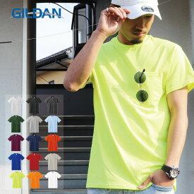 ギルダン GILDAN Tシャツ 無地T シャツ ポケT ポケットTシャツ 無地 シンプル 定番 おしゃれ メンズ レディース ペア お揃い 大きいサイズ オーバー サイズ ベージュ