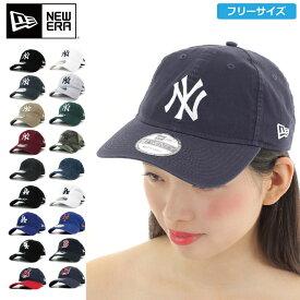 先行実施 3980円で送料無料 帽子 レディース キャップ ニューエラ NEWERA ベージュ ローキャップ トレンド 紫外線 UV ベージュコーデ KASTANE カスタネ 女の子 フリーサイズ サイズ調整 NY ニューヨークヤンキース NEW YORK かわいい 016