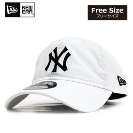 ニューエラ NEWERA キャップ 9TWENTY 帽子 ホワイト ヤンキース NY 定番 ローキャップ メンズ レディース