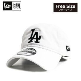 ニューエラ NEWERA キャップ 9TWENTY 帽子 ホワイト ロサンゼルス LA ローキャップ メンズ レディース