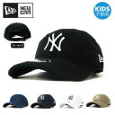 Newera kids920