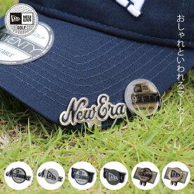 ニューエラ NEWERA ゴルフ GOLF マーカー ボールマーカー パター MARKER パターマーカー おしゃれ 目立つ メンズ レディース バイザーステッカー フラッグロゴ ロゴ ブランド メーカー