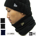 Newera neckwarmer