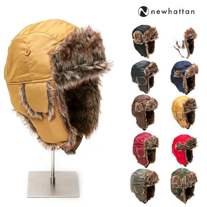 ニューハッタン NEWHATTAN フライトキャップ パイロットキャップ WOTER PROOF 防水 メンズ レディース ファー モコモコ 帽子