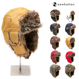 ニューハッタン NEWHATTAN フライトキャップ パイロットキャップ WOTER PROOF 防水 メンズ レディース ファー モコモコ 帽子 防寒 スキー スノーボード 防風