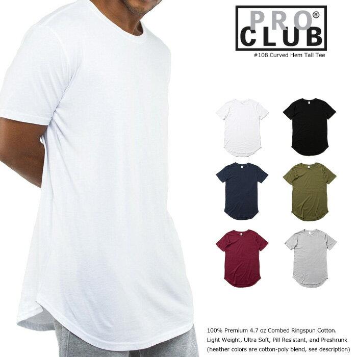 エントリーでポイント10倍 プロクラブ ロング丈 Tシャツ PRO CLUB Tシャツ Curved Hem Tall Tee 半袖Tシャツ 無地 インナー メンズ HIP HOP B系 ローライダー ストリート 大きいサイズ