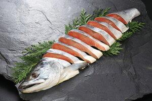 送料無料 北海道 鮭 切り身 「雄宝 山漬 新巻鮭 2.5kg」 鮭 ギフト あらまき鮭 さけ 切身 個包装 魚 ギフト 海産物 海鮮