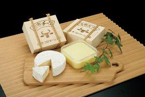 送料無料 バター チーズ ギフト 180g 北海道 芦別産 牛乳使用 手作り バター チーズセット 横市 フロマージュ舎