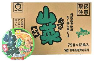 送料無料 北海道限定 乱切り 山菜そば マルちゃん さんさいそば 2箱 (24食) 東洋水産 カップ麺 山菜そば 2箱入 送料無料