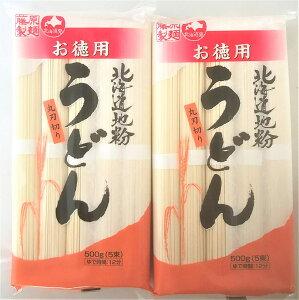 「送料無料 北海道 うどん お徳用」北海道産地粉使用 北海道(ほっかいどう)うどん 乾麺 500g×20袋 1ケース(1箱)