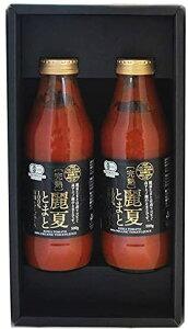 有機 野菜 ギフト オーガニック トマトジュース 有機 トマトジュース 無塩 500ml 2本 セット 食塩無添加 送料無料 トマトジュース 北海道産 トマト使用 有機JAS ギフト 化粧箱入