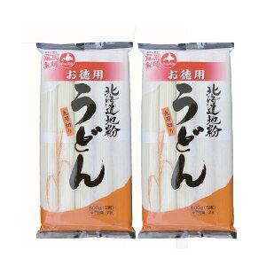 送料無料 うどん お徳用 乾麺 北海道産地粉を使用した乾麺 北海道 うどん500 g(5束)×2袋
