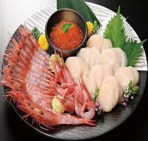 海鮮 ギフト 北のお魚屋さん セット (甘えび ほたて貝柱 いくら醤油漬け) ギフトセット 価格 4104円