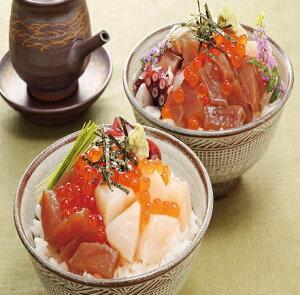 海鮮丼 海鮮丼セット 海鮮丼の具 勝手丼 セット 価格 4536円
