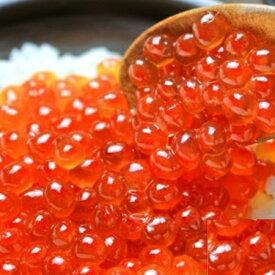 北海道産 いくら 鮭卵 いくら 250g ×2個 価格 5980円 「鮭 いくら 塩味」