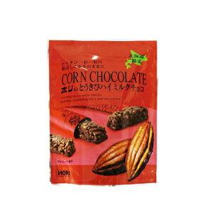 送料無料 チョコレート菓子 ミルク チョコレート HORI 北海道 とうきびチョコ 北海道限定 ホリ とうきびチョコ ハイミルク(10本入)×30個 HORI