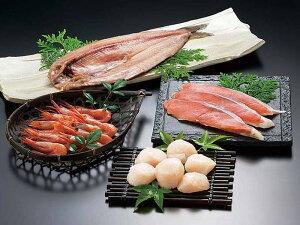 送料無料 北海道 魚 「三つの海の「旬の」旨いもの詰合せ」 開きほっけ 甘塩時鮭切身 ほたて貝柱 甘えび 鮭 ギフト 海産物 海鮮