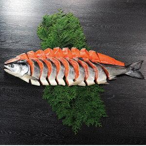 北海道 鮭 切り身 お歳暮 「時鮭姿切り身2kg」 時鮭 ギフト 時不知 鮭 ギフト トキシラズ お歳暮 鮭 御歳暮 さけ 切身 個包装 魚 お歳暮ギフト 海産物 海鮮