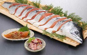 送料無料 北海道 魚 「時鮭珍味セット」 時鮭切身 数の子 たこわさび セット 鮭 ギフト 海産物 海鮮