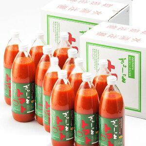 トマトジュース 食塩無添加 1L 12本セットトマトジュース 無塩 「ぎゅーっとトマト」1000ml 無塩 北海道のトマトジュース 12本 セット 送料無料