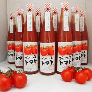 「トマトジュース」送料無料 北海道産 トマトジュース 1ケース (500ml×12本入り)価格 24300円 北海道のトマトジュース 無塩 トマトジュースプレミアム