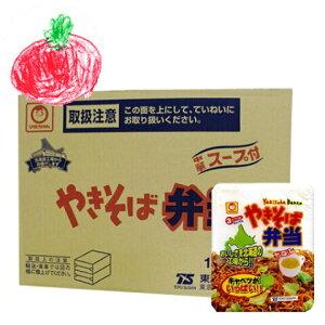 送料無料 北海道限定 やきそば弁当 マルちゃん 焼きそば弁当 2箱 (24食) やきべん やきそば弁当 中華スープ付