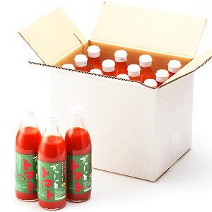 送料無料 有塩 トマトジュース 北海道産トマト 塩 トマトジュース 1ケース(12本入り×500ml)北海道のトマトジュース 有塩