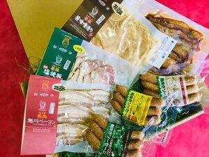 送料無料 ソーセージ こだわりセット 「笹豚肉 ソーセージ 粗挽き・チーズ・和風しょうが セット」ギフト