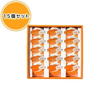 送料無料 ゼリー HORI 北海道 夕張メロン ピュアゼリー 80g × 15個セット ギフト メロン ゼリー ホリ 北海道 銘菓 セット 送料込み