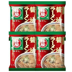 送料無料 旭川 ラーメン 蜂屋 しょう油ラーメン 乾麺 4個セット 人気店 はちや しょうゆラーメン 乾麺 ラーメン スープ 付 醤油ラーメン 送料込み