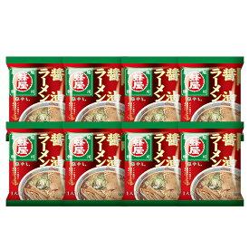 送料無料 旭川 ラーメン 蜂屋 しょう油ラーメン 乾麺 8個セット 人気店 はちや しょうゆラーメン 乾麺 ラーメン スープ 付 醤油ラーメン 送料込み