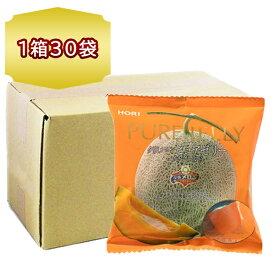 送料無料 ゼリー HORI 夕張メロン ピュアゼリー プチ ゴールド 1箱 30袋 (1袋 16g ×8個) ホリ ひとくち ゼリー 夕張 メロン ゼリー ギフト 送料込み
