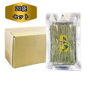 送料無料 おつまみ お徳用 板わさび胡麻サンド 72g × 20袋 魚肉 ごま つまみ 業務用 送料込