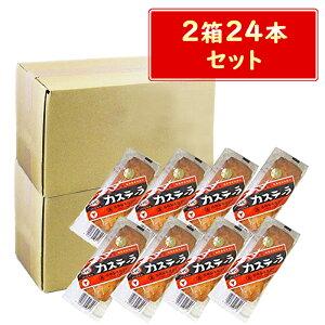 送料無料 北海道 旭川市製造 高橋製菓 ビタミン カステーラ 12個入×2箱 24個 ご当地スイーツ 北海道 カステラ 個包装 アイバマナブで紹介