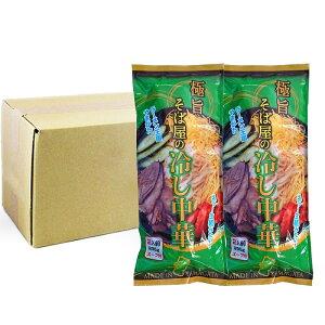 送料無料 乾麺 極旨そば屋の冷やし中華 295g 20袋セット (1袋 2人前 295g) 袋麺 冷やし 中華 棒麺 つゆ付き みうら食品