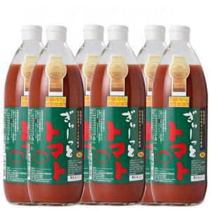 トマトジュース 無塩 北海道産トマト トマトジュース 1000ml×6本入 1ケース(1箱)北海道のトマトジュース 送料無料 ぎゅーっとトマト 当麻産
