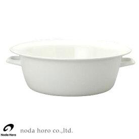 野田琺瑯たらい ホワイトTA-40