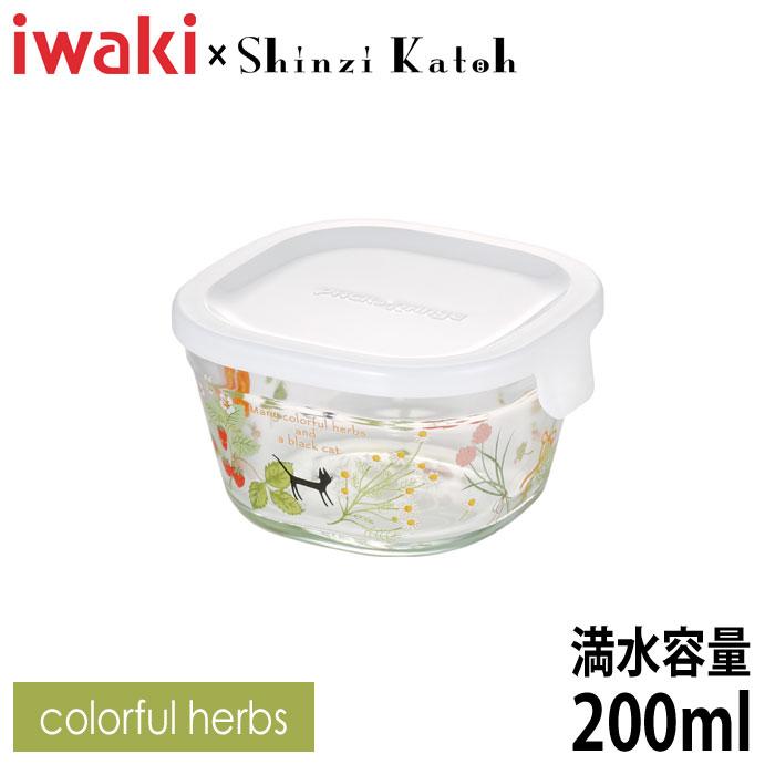 iwaki(イワキ) Shinzi Katoh パック&レンジ colorful herbs 満水容量200ml
