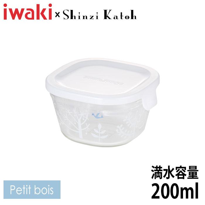 iwaki(イワキ) Shinzi Katoh パック&レンジ Petit bois 満水容量200ml