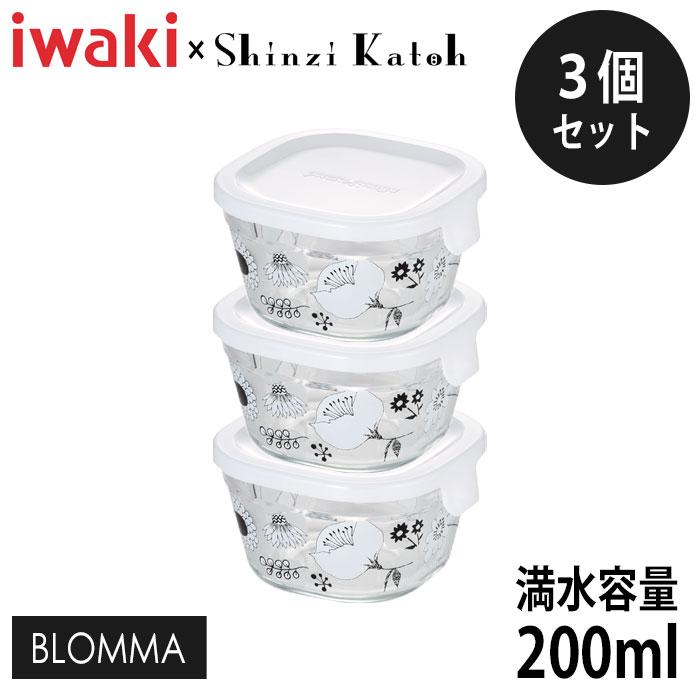 iwaki(イワキ) Shinzi Katoh パック&レンジ BLOMMA 満水容量200ml 3個セット