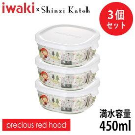 iwaki(イワキ) Shinzi Katoh パック&レンジ precious red hood 満水容量450ml 3個セット