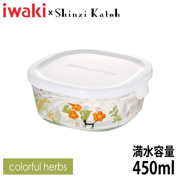 iwaki(イワキ) Shinzi Katoh パック&レンジ colorful herbs 満水容量450ml
