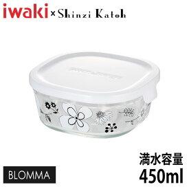 iwaki(イワキ) Shinzi Katoh パック&レンジ BLOMMA 満水容量450ml