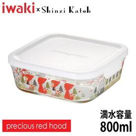 iwaki(イワキ) Shinzi Katoh パック&レンジ precious red hood 満水容量800ml